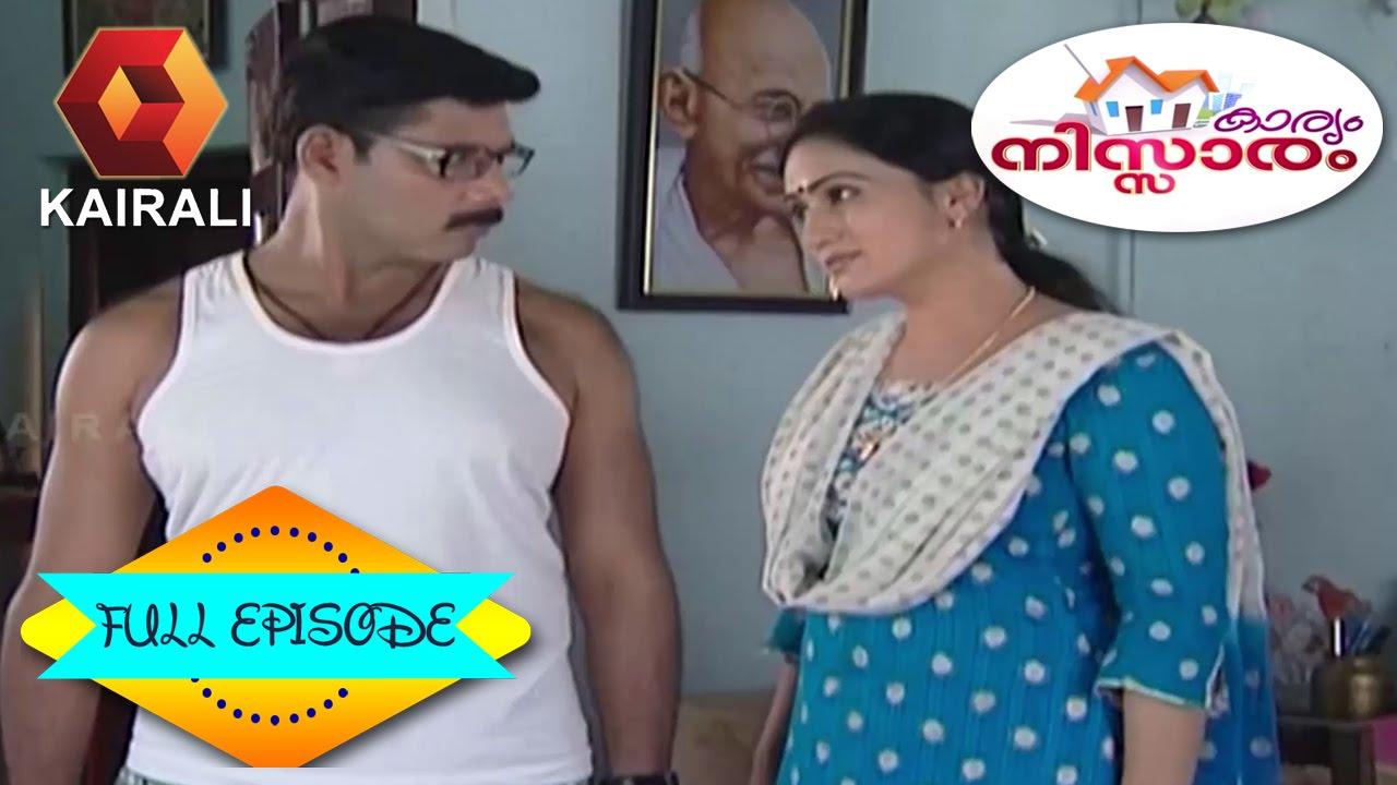 Karyam Nissaram 02 06 2015 Full Episode