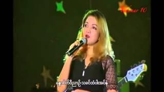 Irene Zin Mar Myint - Ko Thaw Ar New Gospel Song