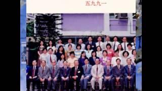 台山小學历任教師