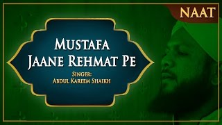 Mustafa Jaane Rehmat Pe Laakhon Salaam - Abdul Kareem Shaikh - Eid Milad un Nabi 2018 - Ibaadat