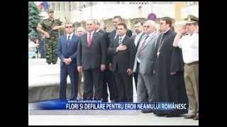 Flori și defilare pentru eroii neamului românesc (Columna TV)