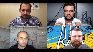 Луганский + Роман Цимбалюк + Сергей Иванович + Николай (Украина Свободная)