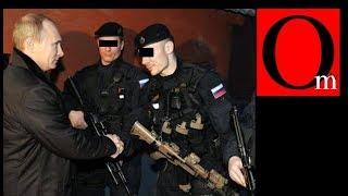 """""""Доблестные"""" ихтамнеты путинской морской пехоты"""