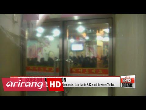 Three N. Korean defectors likely to enter S. Korea this week: Yonhap