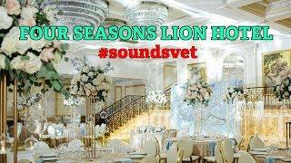 Four Season Lion Hotel | Свадебное оформление | Звук и свет