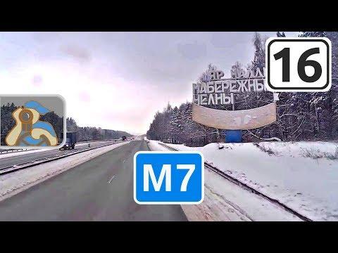 М7→ [ ✕ Мамадыш - Набережные Челны ]
