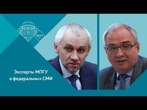 Доценты МПГУ С.А.Засорин и В.Л.Шаповалов на канале Звезда в программе «Открытый эфир»