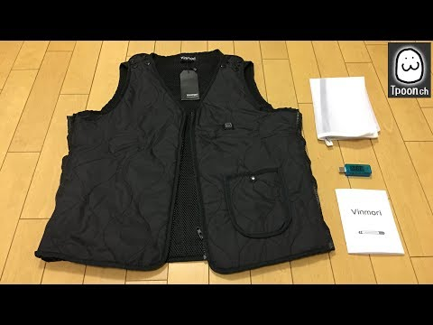 【Vinmori】Washable Size Adjustable USB Charging Heated Clothing Review