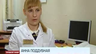 В Екатеринбурге провели первую операцию по уменьшению желудка