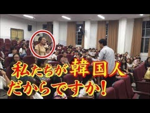 海外の反応 衝撃!!「韓国人と日本人はこんなに違うのか…」ドイツ人留学生が痛感!!韓国人の横暴さの理由に驚愕!! ! ! !