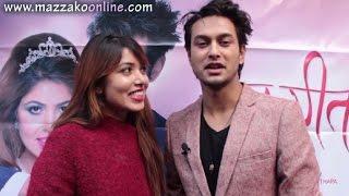 Prem Geet || Mazzako Funny Interview With Puja And Pradip || Mazzako TV