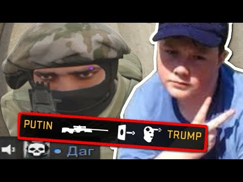 RUSSIA TIME! - CS:GO FUNNY MOMENTS /w YOUTUBERS