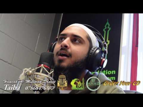 Taiba Official Album ᴴᴰ Trailer By Hamzah Al Mubarak Dhorat - Naats - Al Mubarak Radio