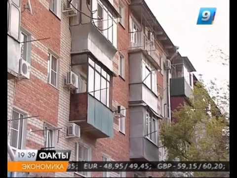 Путаница с названиями улиц и нумерацией домов затрудняет ориентирование в Краснодаре