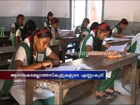 Uneconomic schools number gets high in kerala :  കേരളത്തിലെ 40% സ്കൂളുകളുംആദായകരമല്ല
