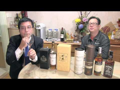 威士忌頻道 , 品嚐威士忌的建議