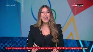 طوكيو 2020 - فريال أشرف تحصد أول ميدالية ذهبية لمصر في أولمبياد طوكيو