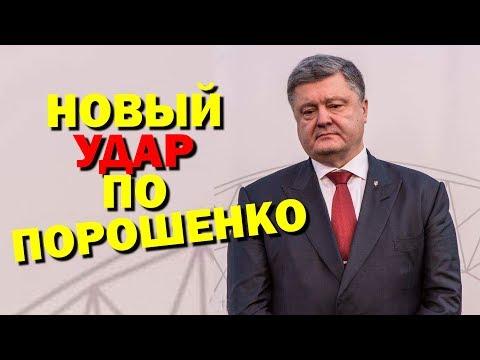 Украина сворачивает проект «Евромоста». Он её разорит