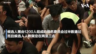 香港主权移交后政治风云大事记