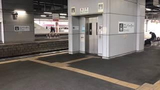 発車メロディ「明日はきっといい日になる」秋田駅にて 特急いなほ発車時(車内から)