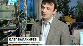 Телеканал Россия-1. Доброе утро