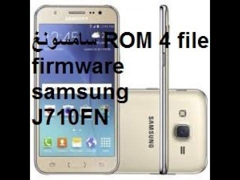 طريقة تركيب روم أربع ملفات لهاتف سامسونغ ROM 4 file firmware samsung J7