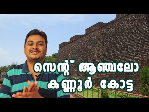 St Angelo Fort - Kannur Fort - Kochi to Goa Road Trip Part 5