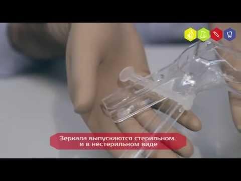 """Зеркало гинекологическое по Куско """"ИВОЛГА"""""""