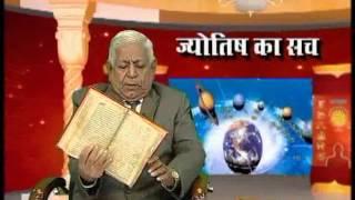 jyotish-ka-sach---by-ij-kapani-part-1