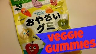 Vegetable Gummy Candy - Whatcha Eating? #167