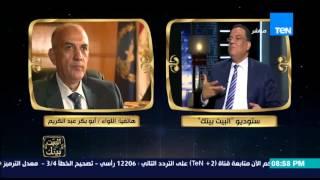 البيت بيتك -  لقاء الاعلامي عمرو عبد الحميد مع الصحفي محمود مسلم رئيس تحرير جريدة الوطن