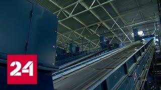 Самый крупный в стране завод по сортировке мусора заработал в Тюмени - Россия 24