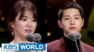 Song Joongki & Song Hyegyo receives the Grand Prize [2016 KBS Drama Awards/2017.01.03] thumbnail