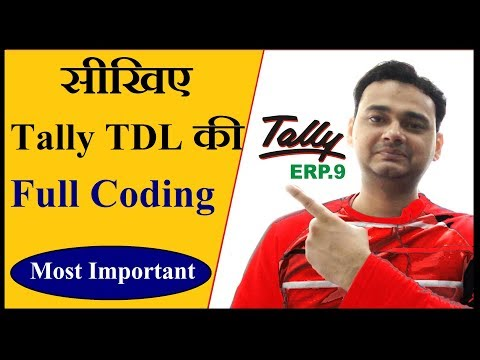 Amazing TDL Deployment: Full Coding in Hindi (2018) Make Own Menu in Tally|| Make TDL file for Tally