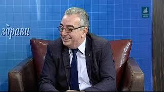 ТВ Черно море - Да бъдем здрави 09.11.2018 г.