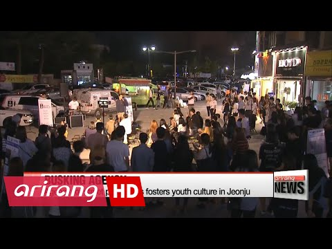 Agency for street performers fosters youth culture in Jeonju