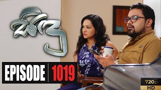 Sidu | Episode 1019 07th July 2020 Thumbnail