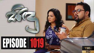 Sidu | Episode 1019 07th July 2020 Thumbnail