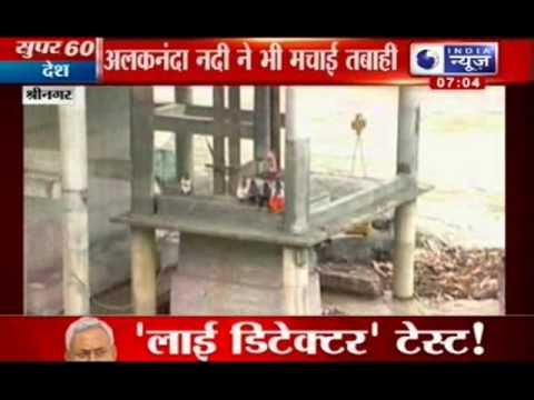 India News: Heavy rains disaster lashes Srinagar