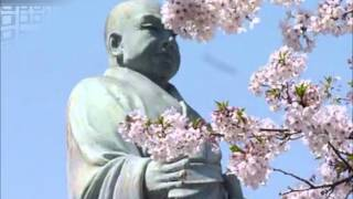 Nichiren Gosho Audiobook: On Attaining Buddhahood In This Lifetime