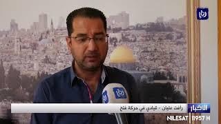 توتر في المسجد الأقصى عقب قرار الاحتلال منع الاعتكاف فيه خلال الشهر الفضيل  - (13-5-2019)