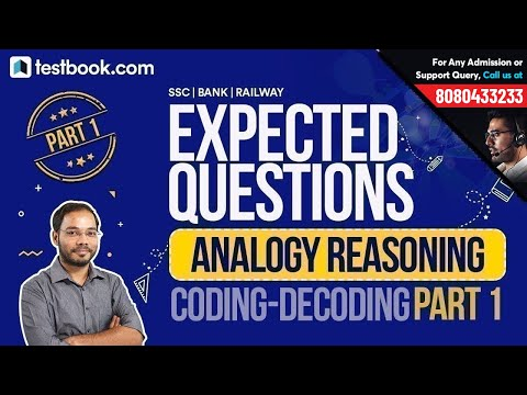 Easiest Analogy Reasoning Tricks | Coding Decoding Part-1 For Bank, SSC and Railways Exam