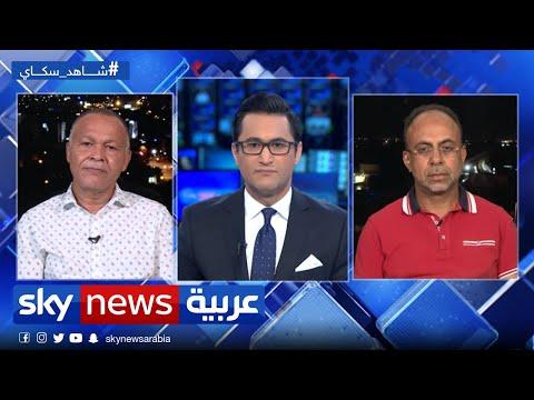 تونس.. أسبوعان وتنتهي مهلة هشام المشيشي في تسمية حكومته  - نشر قبل 3 ساعة