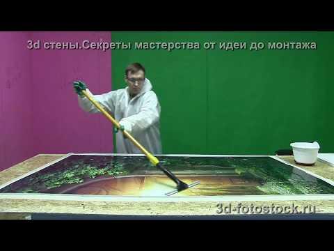 видео: Изготовление панели, наклейка изображения, заливка полимера и окончательная сборка 3d на две стены.