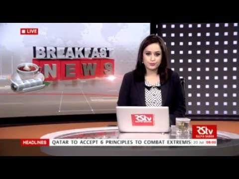 English News Bulletin – July 20, 2017 (8 am)