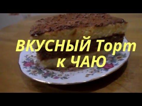 Кулинария Готовим дома Рецепты от kylinarik.ru (Кулинарик.ру)