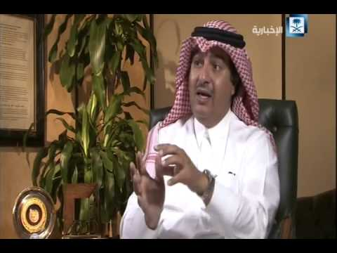 Interview With Saudi News TV ..December 2005