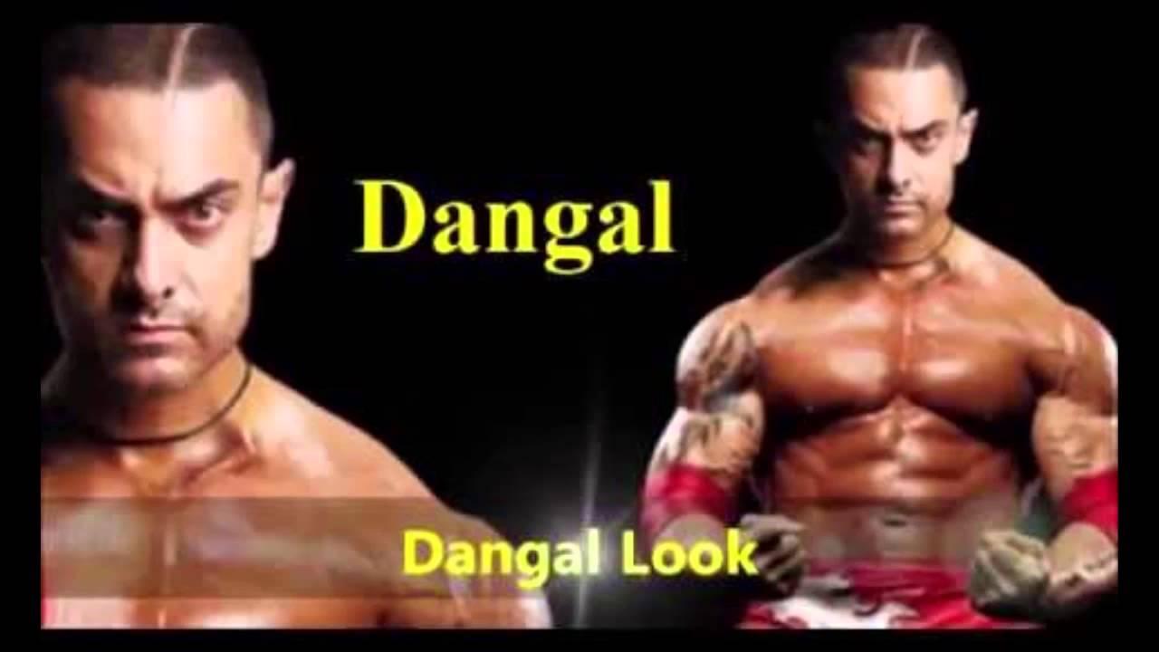 Dangal First Look Starring Aamir Khan Nitesh Tiwari Sanya