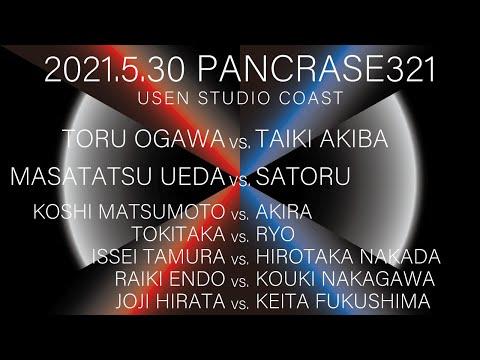 2021.05.30 PANCRASE321 trailer02