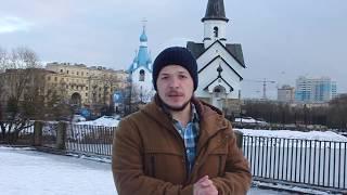 Өзбек жөндеу орталығында Санкт-Петербург-бабының 3-бөлігімен